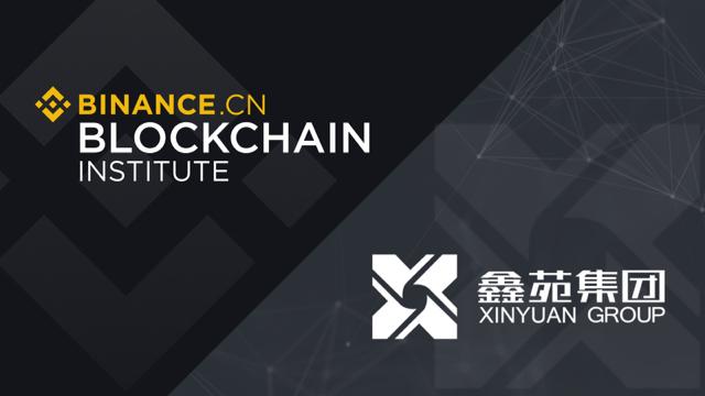 https://anysizedealsweek.com/wp-content/uploads/2020/06/Binance-China.jpg