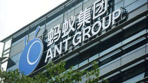 Ant-Group.jpeg